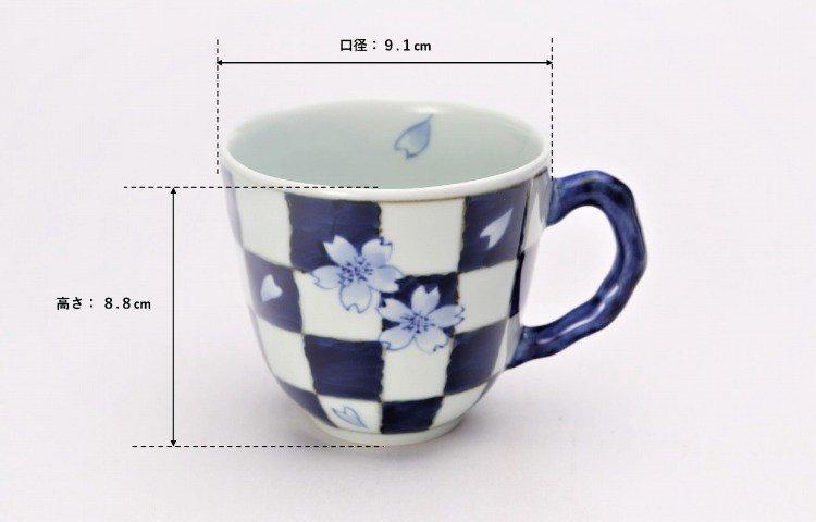 ☆そうた窯 染付市松桜 マグカップ 画像サブ8