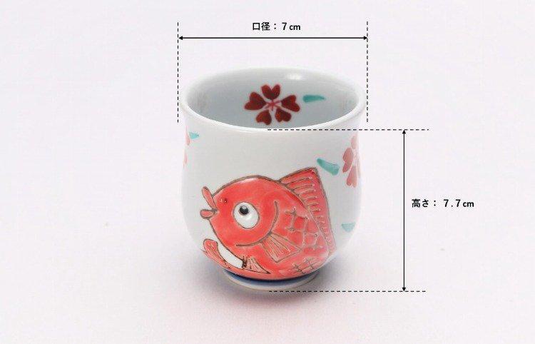 徳七窯 桜鯛 組湯呑 画像サブ20