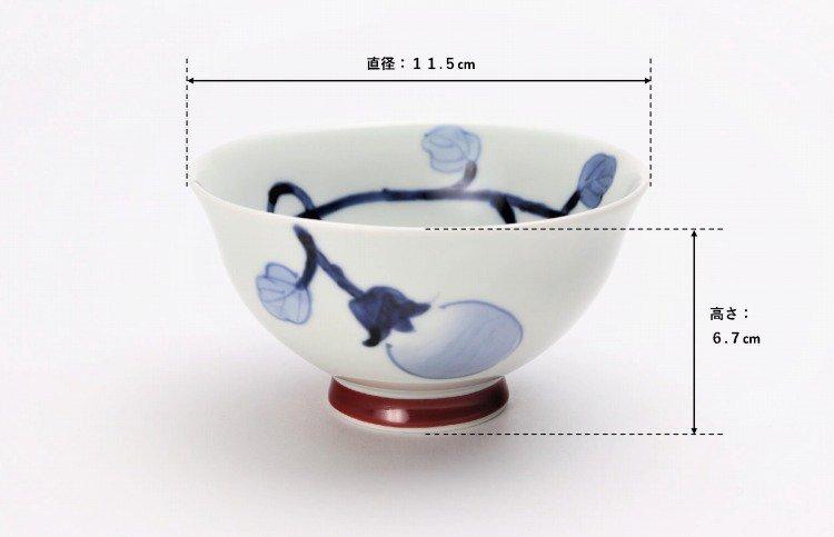 皓洋窯 染付なす ほっこり飯碗 ペア 画像サブ14
