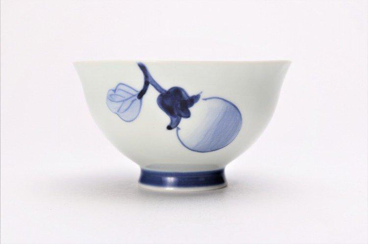 皓洋窯 染付なす ほっこり飯碗 ペア 画像サブ2