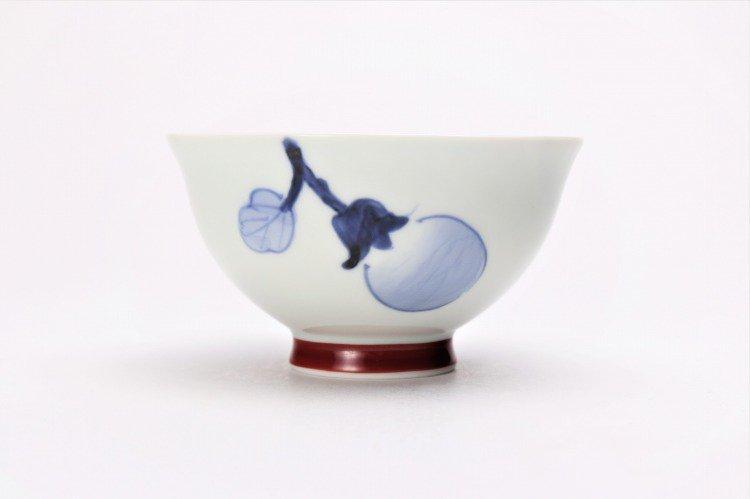 皓洋窯 染付なす ほっこり飯碗 ペア 画像サブ9