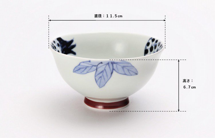 皓洋窯 染付ざくろ ほっこり飯碗 ペア 画像サブ12