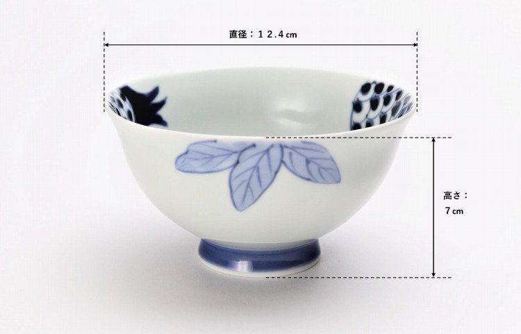 皓洋窯 染付ざくろ ほっこり飯碗 ペア 画像サブ6