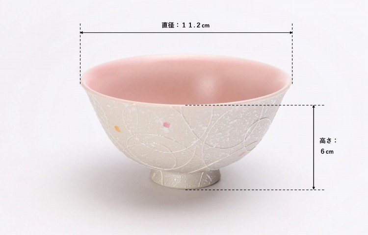 楽々シリーズ 色しずく(内ブルー・ピンク) ペア茶碗 (化粧箱入り) 画像サブ12