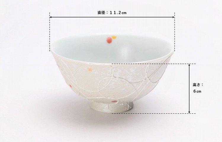 楽々シリーズ 色しずく ペア茶碗 (化粧箱入り) 画像サブ12
