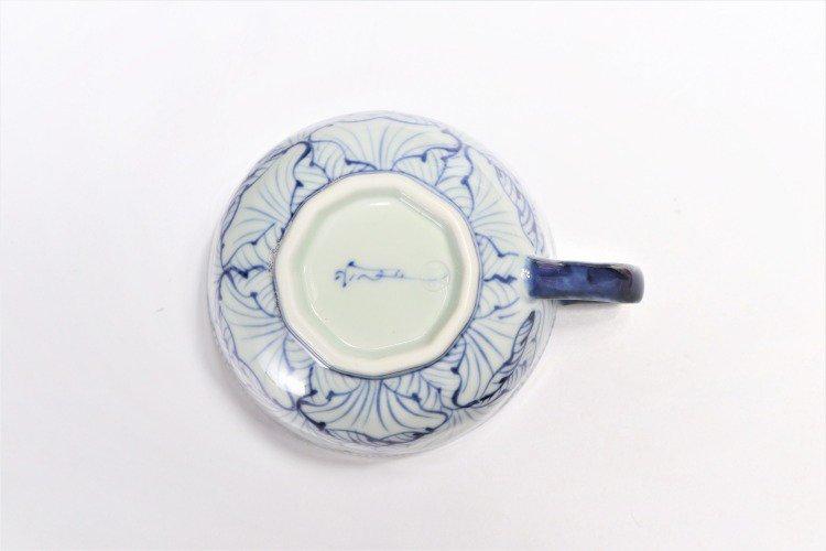 ☆そうた窯 染付花弁紋 ペアスープカップ 画像サブ4