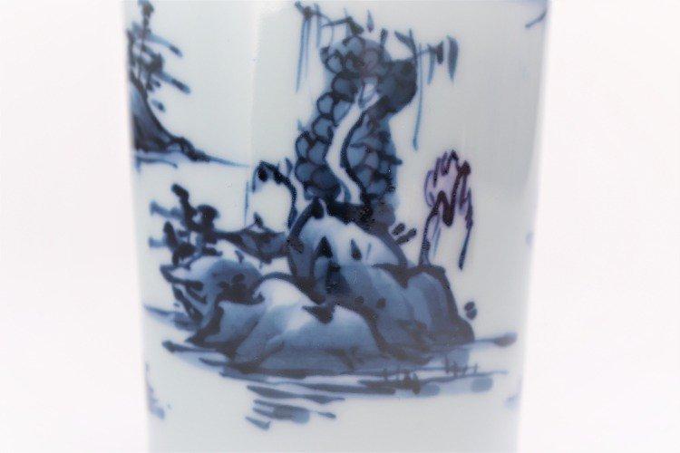 亮秀窯 古代山水フリーカップ 画像サブ4