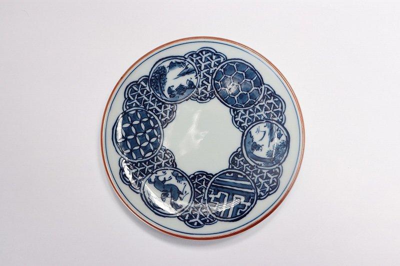 亮秀窯 染付祥瑞丸紋 丸型碗皿 画像サブ6