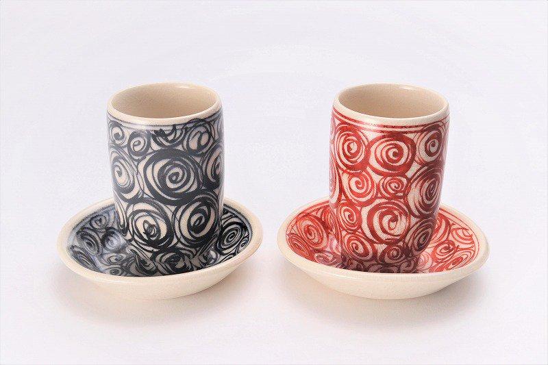 喜鶴製陶 渦紋筒型湯呑C/Sペア