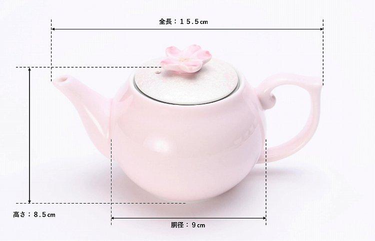 田清窯 薄ピンク釉虹彩桜 茶器セット(プレート付)  画像サブ23
