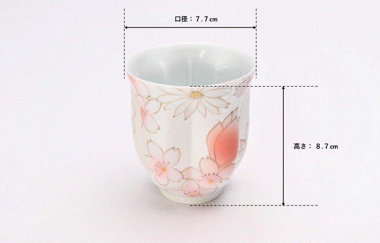 ☆田清窯 チェリーブラッサム(赤) 桜湯呑 画像サブ12