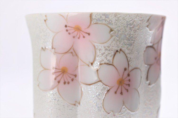 ☆田清窯 チェリーブラッサム(赤) 桜湯呑 画像サブ6