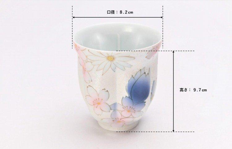 ☆田清窯 チェリーブラッサム ペア桜湯呑 画像サブ12