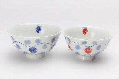 徳七窯 いちご唐草 ペア茶碗
