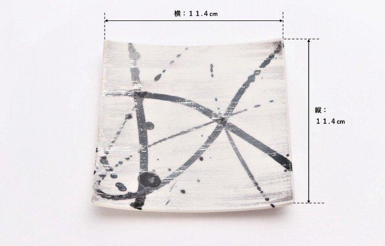 金善窯 正角菓子皿(小) ミスト黒飛ばし銀刷毛 画像サブ5