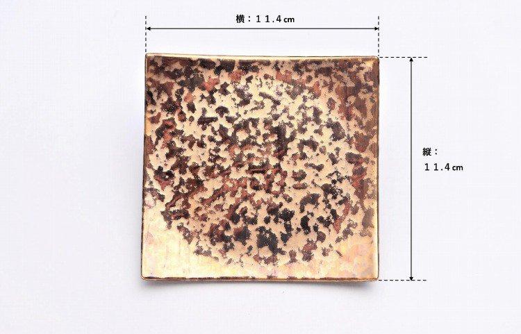 金善窯 正角菓子皿(小) ウロコ金 画像サブ5