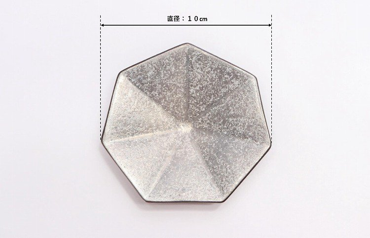 ☆陶悦窯 黒柚子銀塗り 七角小皿 画像サブ5