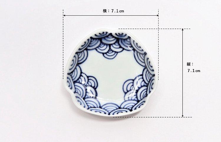 〇【オリジナル】渕青海波 三角隅入小皿 画像サブ5