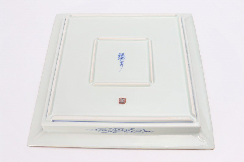 福泉窯 染付地紋丸紋 鍔付正角盛皿 在庫1枚 画像サブ6