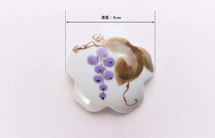 誕生花シリーズ 山ぶどう 桜型排水口カバー (10月誕生花) 画像サブ6