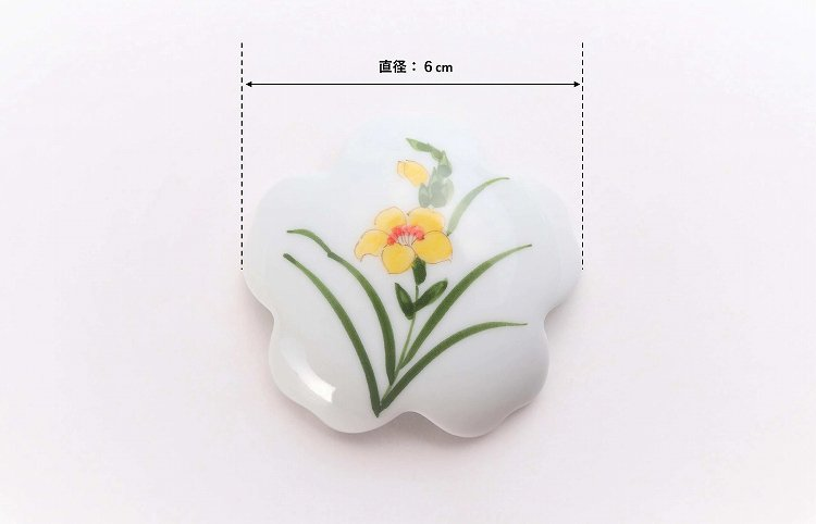誕生花シリーズ グラジオラス 桜型排水口カバー (11月誕生花) 画像サブ6