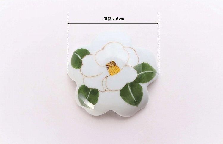 誕生花シリーズ 白サザンカ 桜型排水口カバー (12月誕生花) 画像サブ6