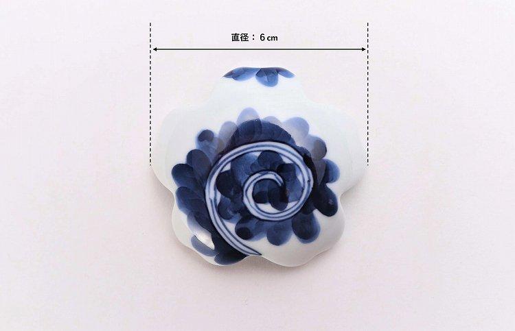 楽々シリーズ 染付蛸唐草(大) 桜型排水口カバー 画像サブ6