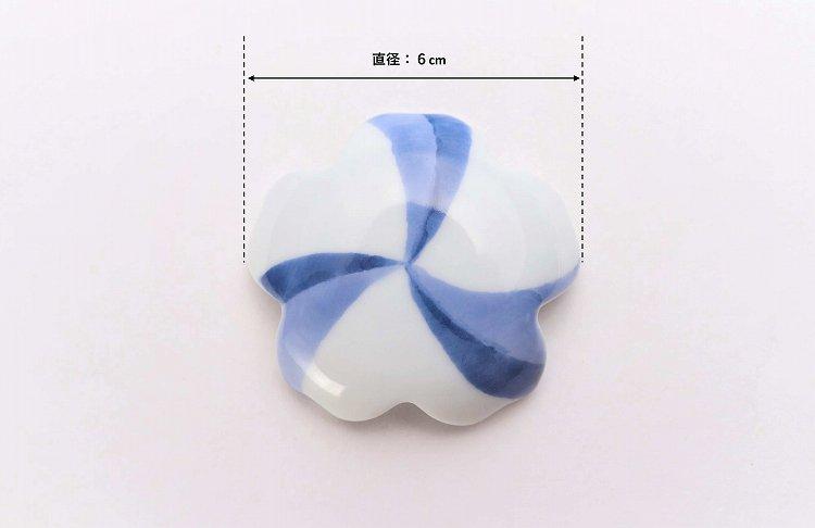 楽々シリーズ 染付二色流水 桜型排水口カバー 画像サブ6