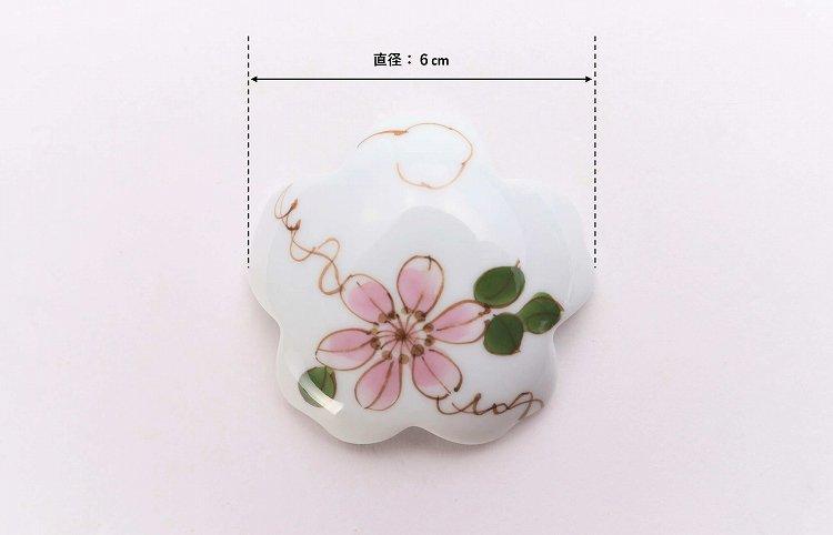 楽々シリーズ ピンク鉄線花 桜型排水口カバー 画像サブ6