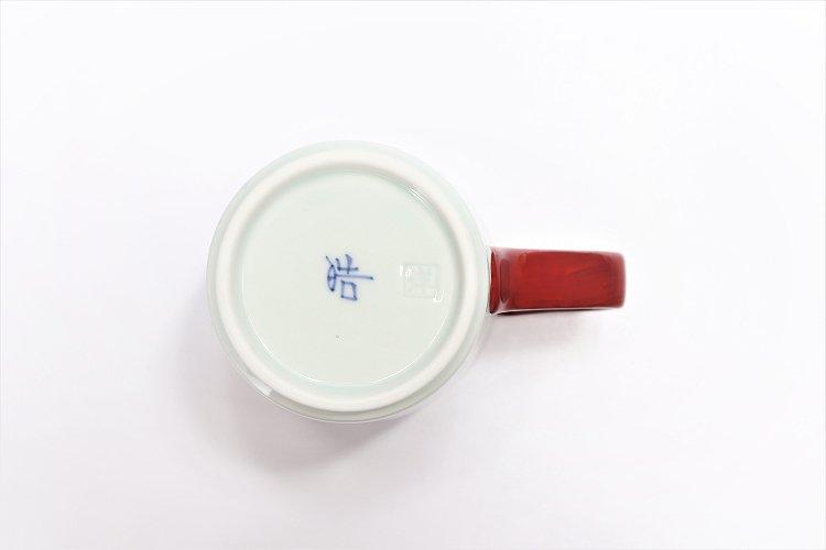 ☆皓洋窯 染付吹墨ぶどう(赤) 立マグカップ 画像サブ8