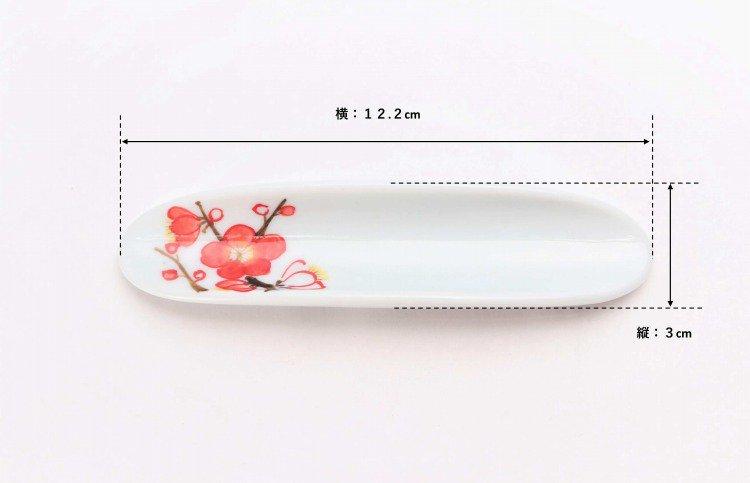 誕生花シリーズ 紅白梅 はしまくら (2月誕生花) 画像サブ4