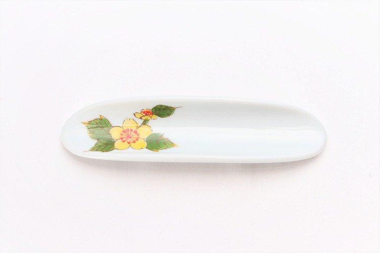 誕生花シリーズ 山吹 はしまくら (3月誕生花) 画像サブ2