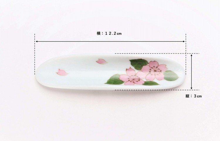 誕生花シリーズ 桜 はしまくら (4月誕生花) 画像サブ6