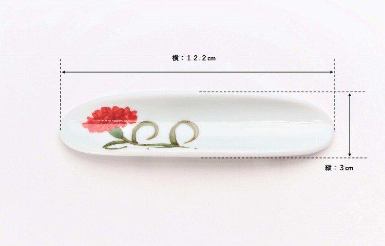 誕生花シリーズ カーネーション はしまくら (5月誕生花) 画像サブ4