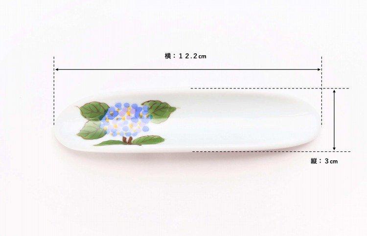誕生花シリーズ アジサイ はしまくら (6月誕生花) 画像サブ4