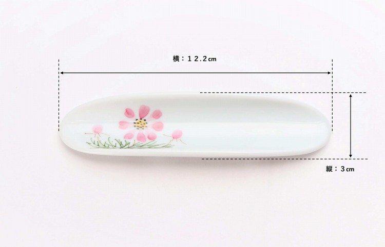誕生花シリーズ コスモス はしまくら (9月誕生花) 画像サブ4