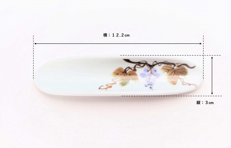 誕生花シリーズ 山ぶどう はしまくら (10月誕生花) 画像サブ4