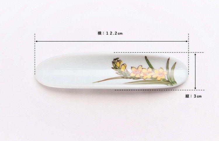 誕生花シリーズ グラジオラス はしまくら (11月誕生花) 画像サブ4