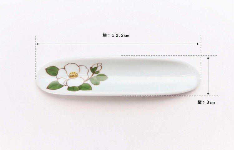 誕生花シリーズ 白サザンカ はしまくら (12月誕生花) 画像サブ4