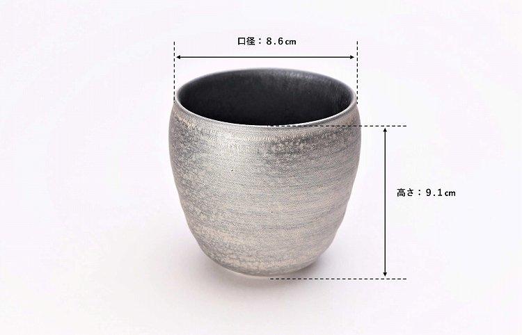 陶悦窯 晶雲母銀 ロックカップ 画像サブ6