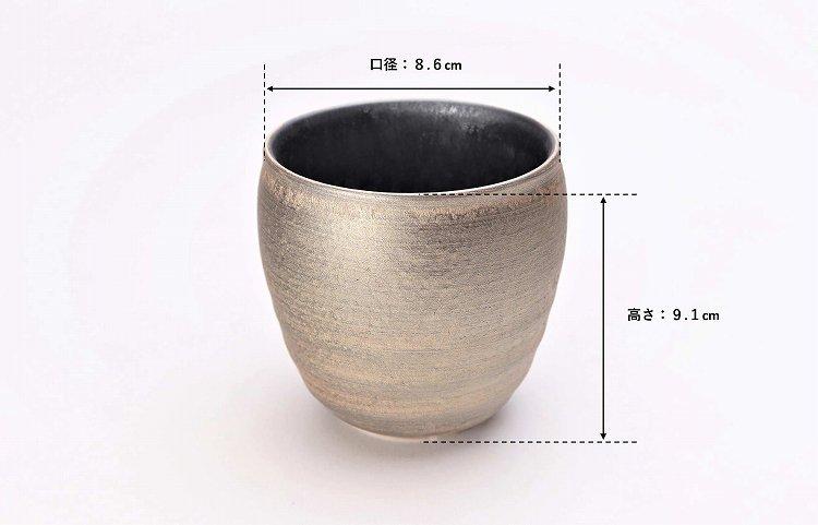 陶悦窯 晶雲母金 ロックカップ 画像サブ6