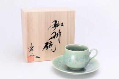 真右ェ門窯 鴬玉 丸コーヒー碗(木箱付)