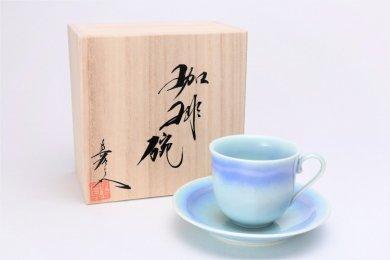 真右ェ門窯 海のシルクロード 新コーヒー碗(木箱付)