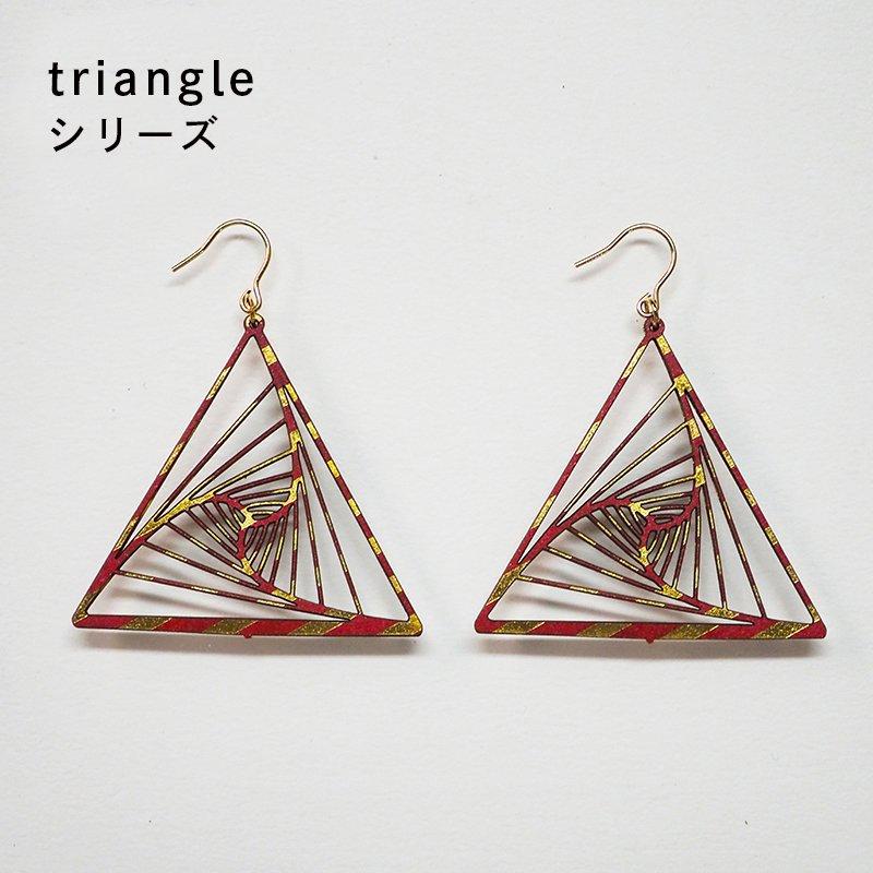 金箔/紙の耳飾り<br>『triangle』