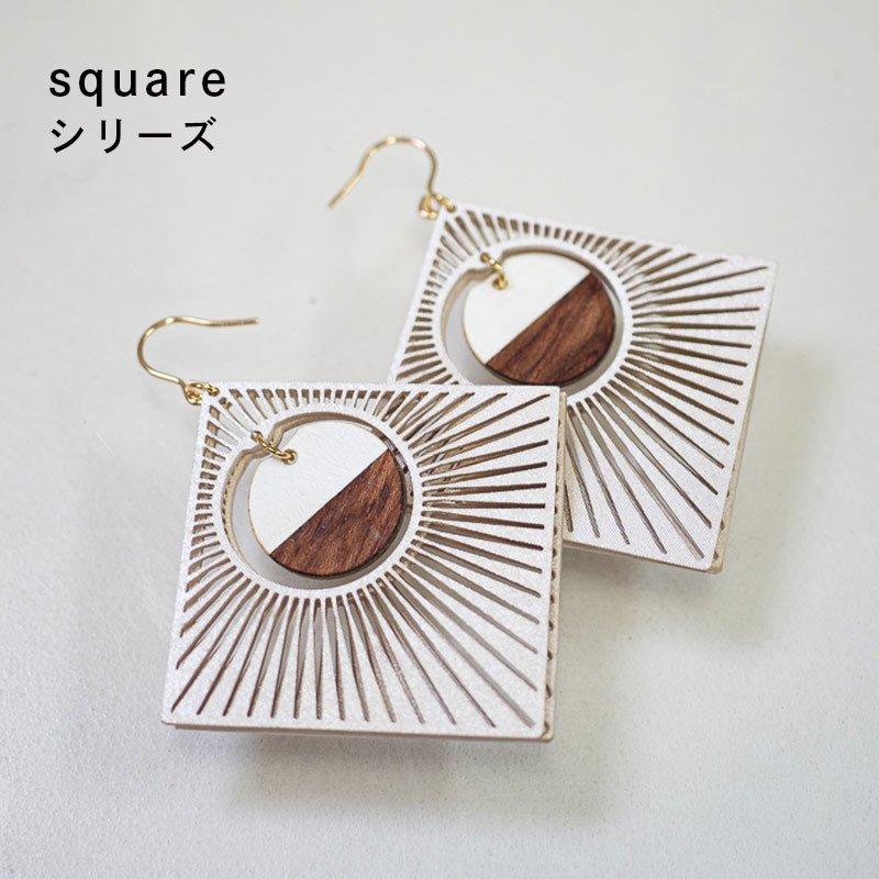紙と木の耳飾り<br>『square』