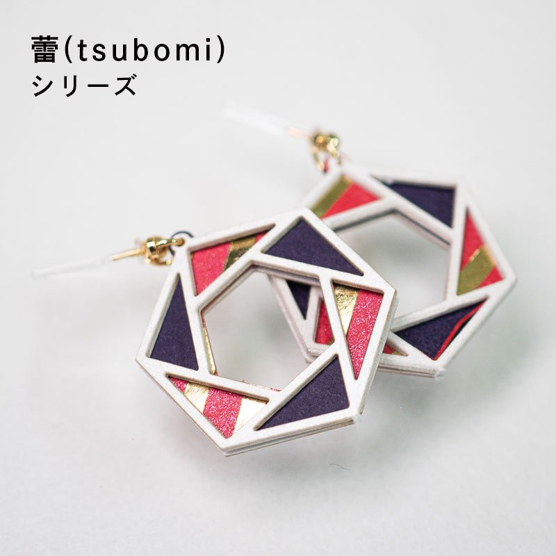 金箔/紙の耳飾り<br>『蕾(tsubomi)』