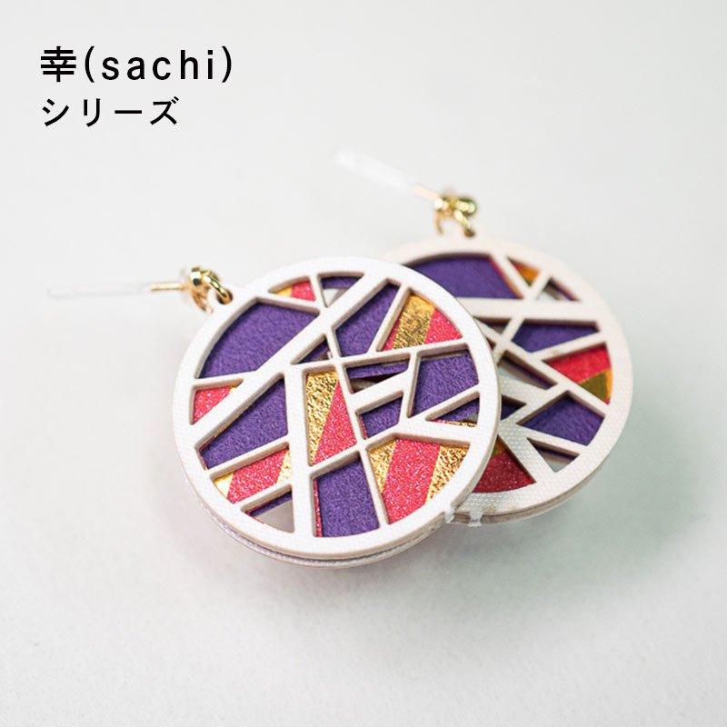 金箔/紙の耳飾り<br>『幸(sachi)』