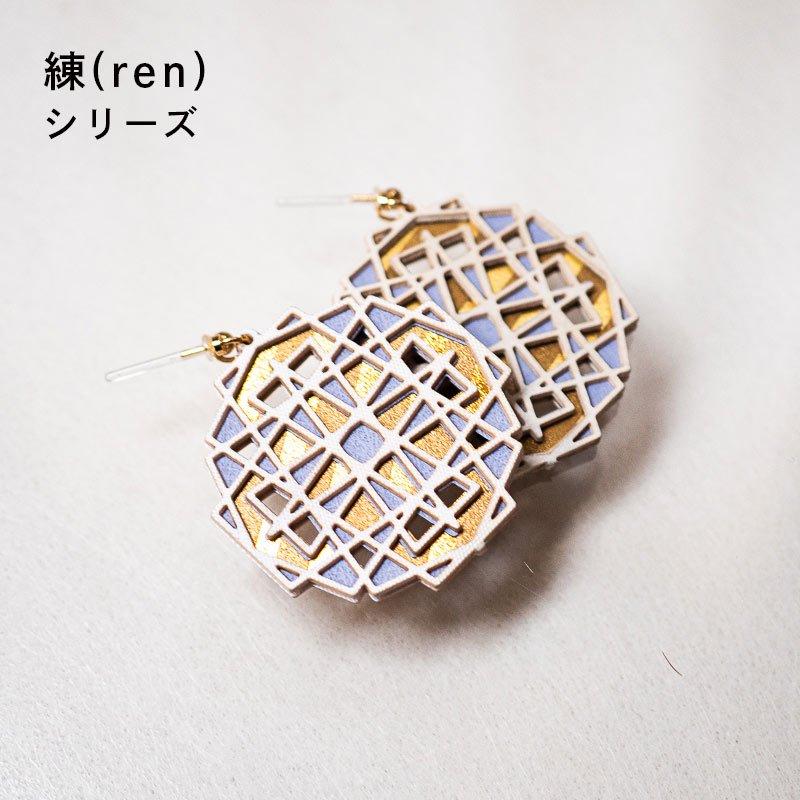 金箔/紙の耳飾り<br>『練(ren)』