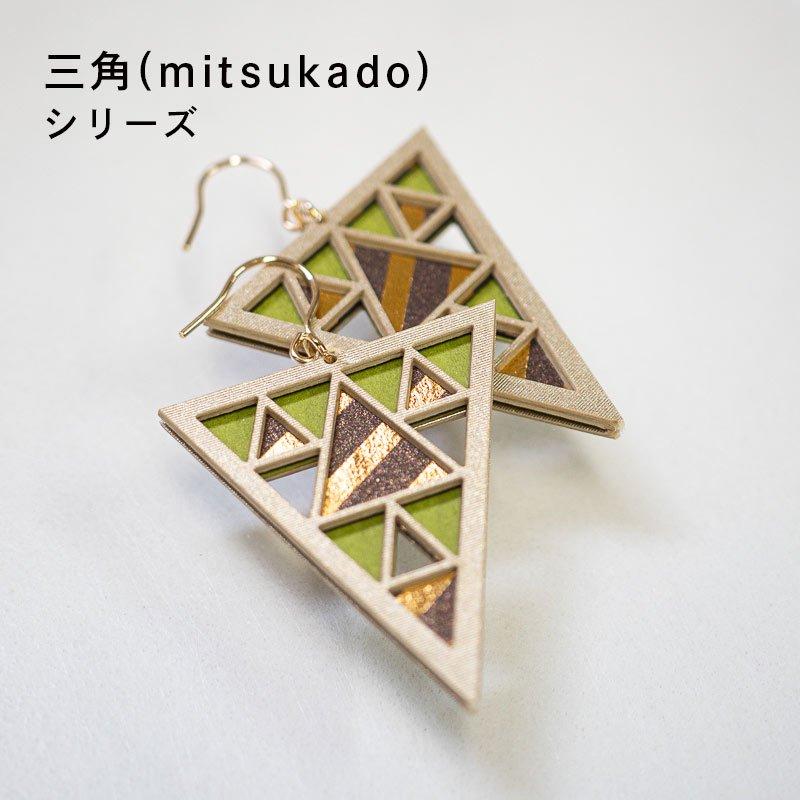 金箔/紙の耳飾り<br>『三角(mitsukado)』