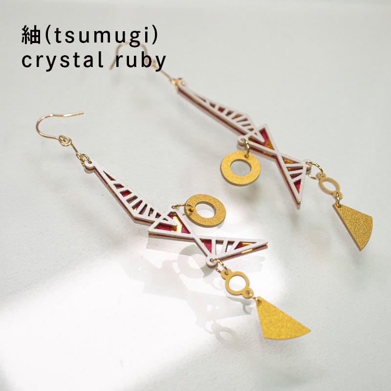 金箔/紙の耳飾り<br>『紬(tsumugi)』